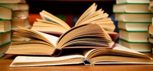 Читайте вместе с нами!