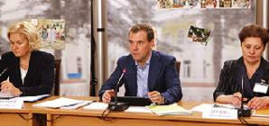 Совещание с Д.А. Медведевым