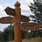 Куда туристу податься?
