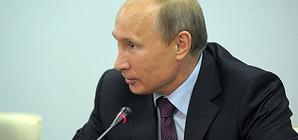 Совещание с Президентом РФ