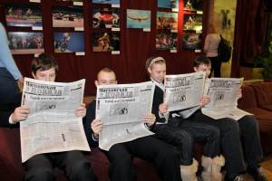 Вечер отдыха для инвалидов Москвы