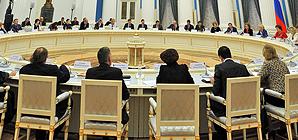Координационный совет при Президенте РФ