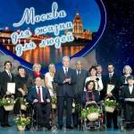 Благодарность Мэра Москвы, фото – www.mos.ru