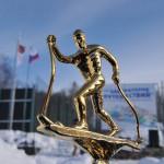 Кубок Мэра Москвы '2013
