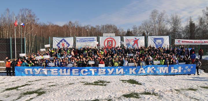 Кубок Мэра Москвы 2014 года. Путешествуй как мы!