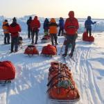 Молодежная полярная экспедиция