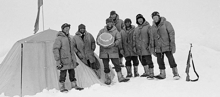 Команда полярной экспедиции газеты «Комсомольская правда»