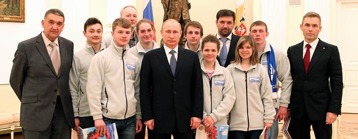Встреча В.В. Путина с участниками молодежной полярной экспедиции