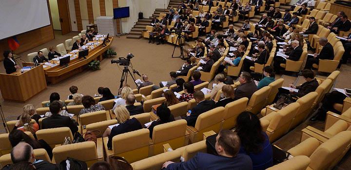 Парламентские слушания по детскому отдыху