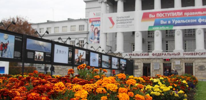 Выставка «Вызов Северному полюсу» разместилась на площади перед главным зданием УрФУ им. Б.Н. Ельцина