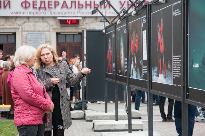 «Вызов Северному полюсу» в Екатеринбурге
