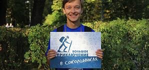 sokolniki2015