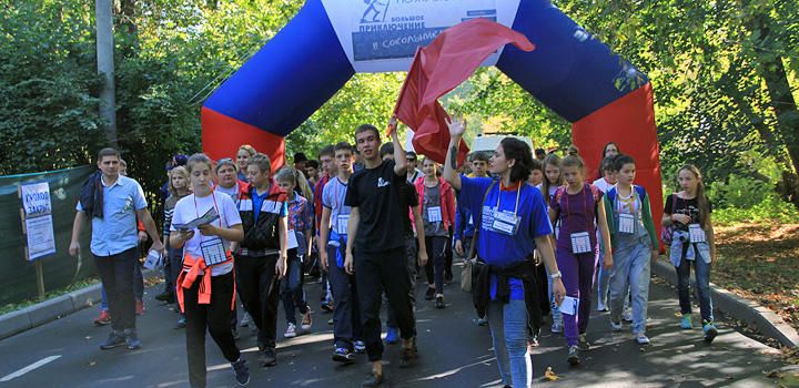 В парке Сокольники собралось более 1500 тыс. любителей путешествий и приключений