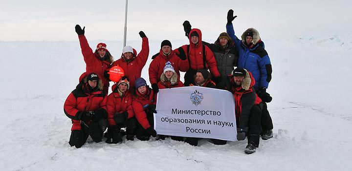 Молодежные полярные экспедиции проводятся при поддержке Министерства образования и науки РФ.