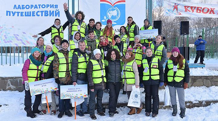 Волонтеры ГБУ «Лаборатория путешествий» – кураторы команд на Кубке мэра Москвы по зимнему туризму среди учеников коррекционных школ