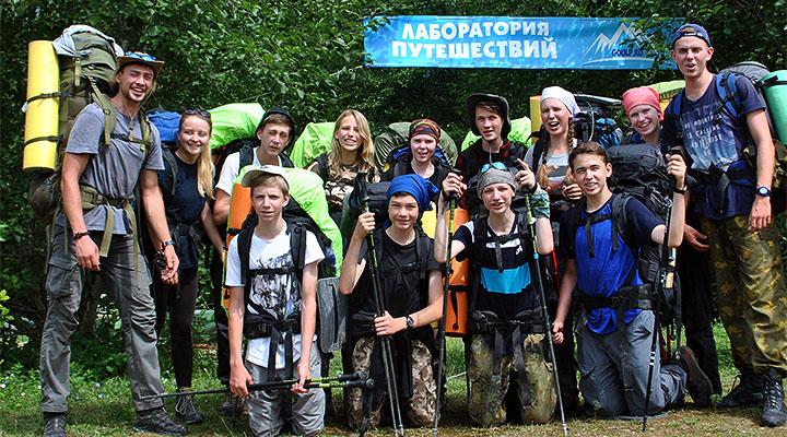 Команда московской школы № 444.