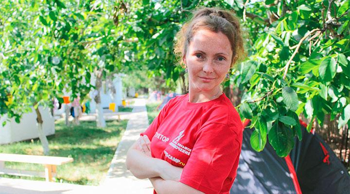 Анастасия Положенцева