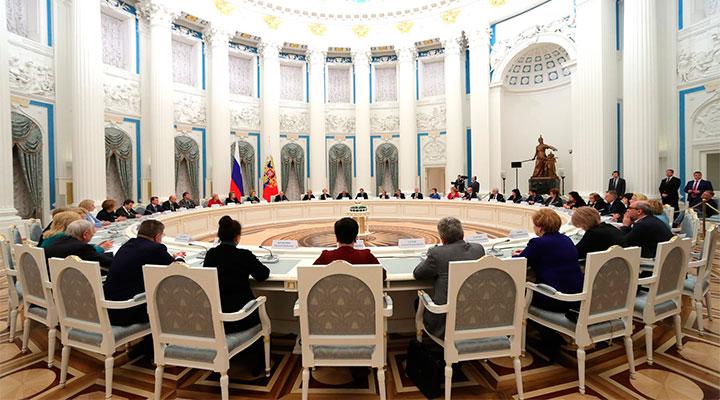 Заседание президентского координационного совета. Кремль, 28 ноября 2017 года. Фото – Kremlin.ru