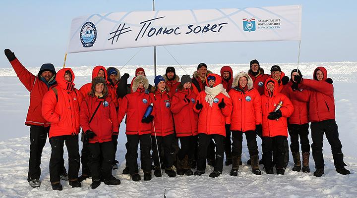 Отряд «Полюс» и отряд «Барнео» Большой Арктической экспедиции.
