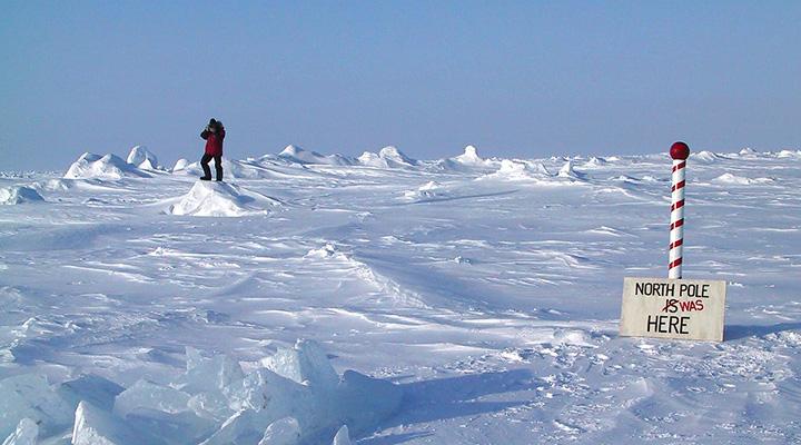 Северный полюс был здесь...