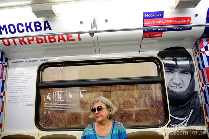 Фото – Кирилл Каллиников, МИА «Россия сегодня».