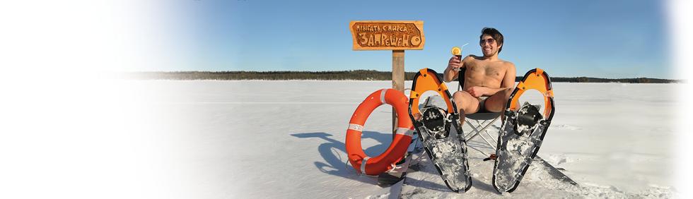 Зимний лагерь в Карелии