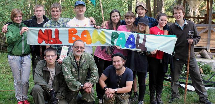 Петр Федорович и его команда. У них есть о чем помолчать.