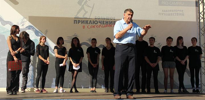Праздник отрыл директор Клуба «Приключение» Дмитрий Шпаро