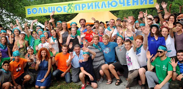 Только за август в южном «Большом Приключении» побывало 400 детей