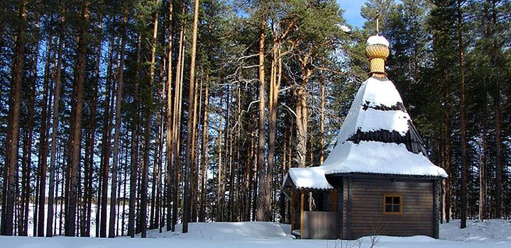 Деревенская часовня Николая Чудотворца.