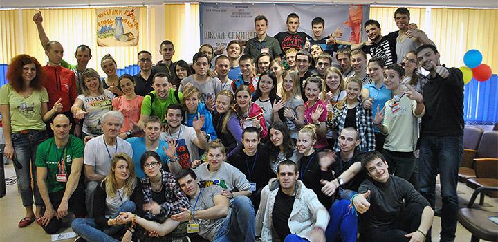 Будущие инструкторы «Большого Приключения» в Краснодарском крае.