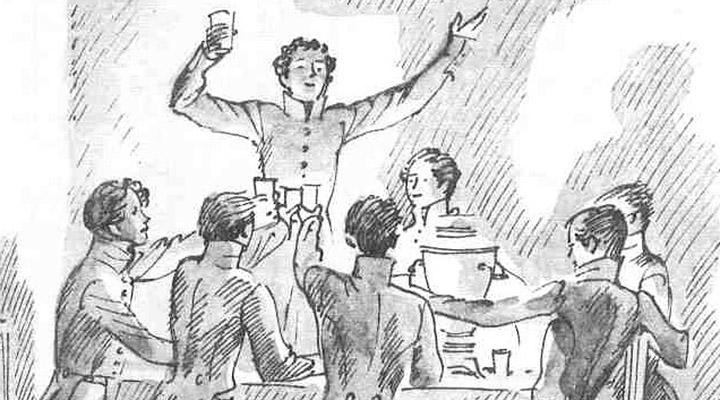 Пушкин и друзья-лицеисты сочиняют новую книгу.