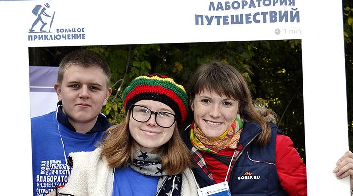 Добровольные помощники на традиционном семейном празднике «Большое Приключение» в Сокольниках».