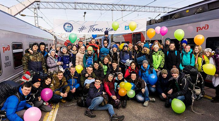 В учебных сборах приняло участие 40 юных туристов.