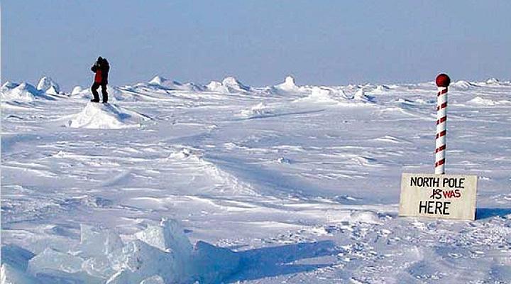 Несправедливая судьба всех полярных покорителей