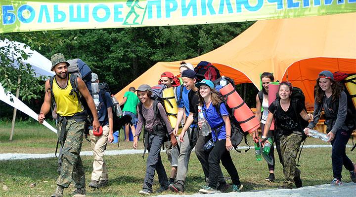 В мае в «Большое Приключение» приедут 12 туристских школьных команд во главе со своими директорами.